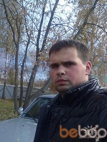 Фото мужчины kapitan, Калуга, Россия, 29