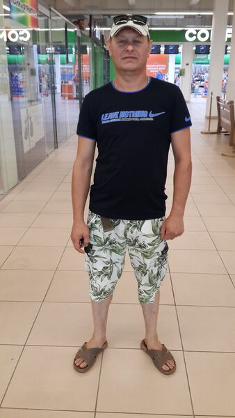 Фото мужчины Дмитрий, Краматорск, Украина, 46