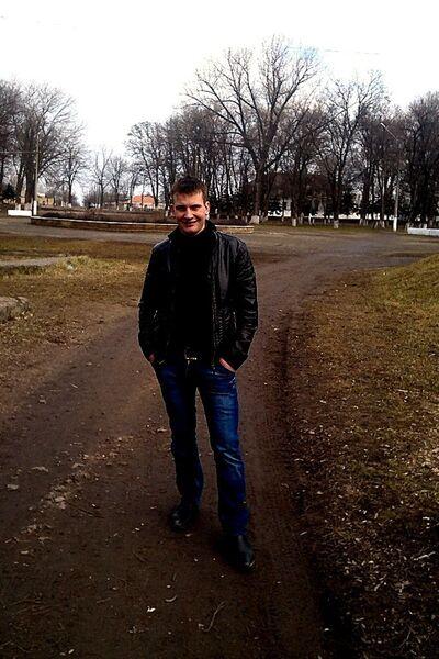 Фото мужчины Slawik, Пятихатки, Украина, 24