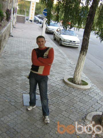 Фото мужчины Marik, Кишинев, Молдова, 35