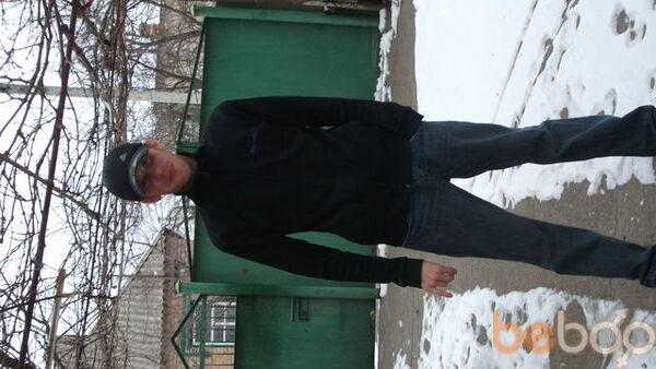 Фото мужчины VSADNIK, Кировоград, Украина, 29
