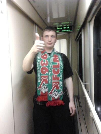 Фото мужчины ripli, Петрозаводск, Россия, 36