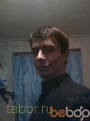Фото мужчины Andrryy, Сумы, Украина, 29