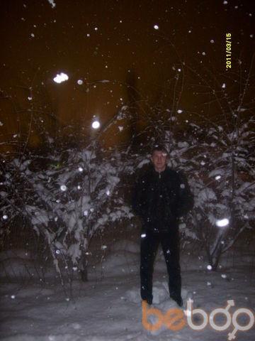 Фото мужчины stalker666, Тараз, Казахстан, 25