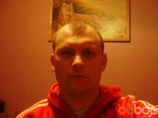 Фото мужчины alex, Кузнецовск, Украина, 39