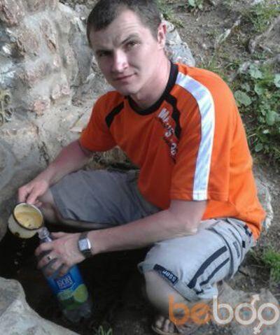 Фото мужчины Denis, Луганск, Украина, 36