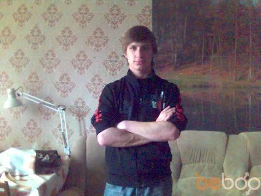 Фото мужчины BOSS, Пермь, Россия, 28