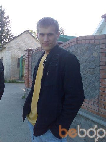 Фото мужчины imir10, Шевченкове, Украина, 29