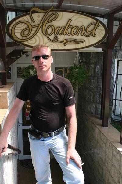 Фото мужчины kylman, Днепрорудный, Украина, 37