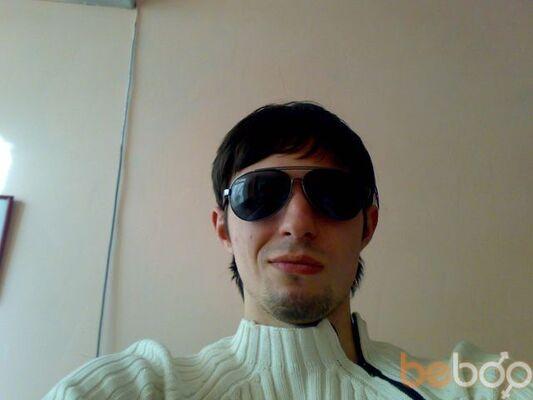 Фото мужчины vitnadmer201, Киев, Украина, 29