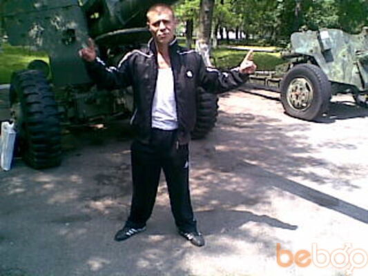 Фото мужчины RAMONA, Кишинев, Молдова, 30