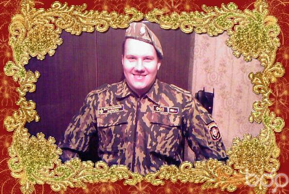 Фото мужчины ALEKS_11, Минск, Беларусь, 36