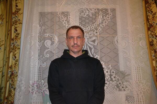 Секс знакомство в черкеске