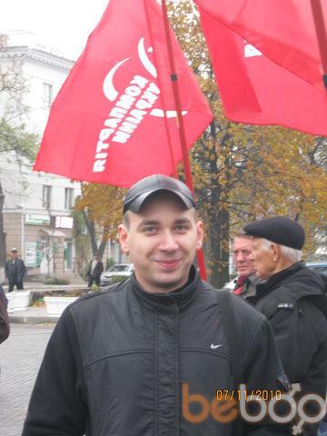Фото мужчины Максим, Мариуполь, Украина, 28