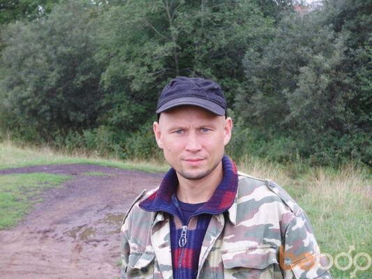 Фото мужчины DiabloWolf, Пермь, Россия, 42