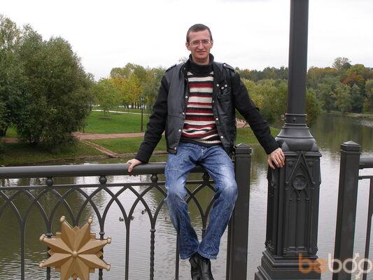 Фото мужчины Anarxist2406, Харьков, Украина, 30