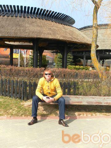 Фото мужчины uzmirstuolis, Кишинев, Молдова, 46