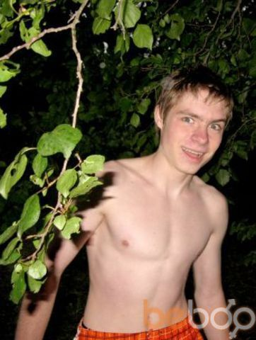 Фото мужчины CriPpLe, Киев, Украина, 28