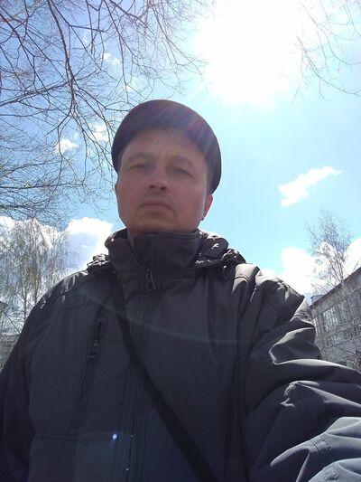 Фото мужчины Добрый, Ленинский, Россия, 44