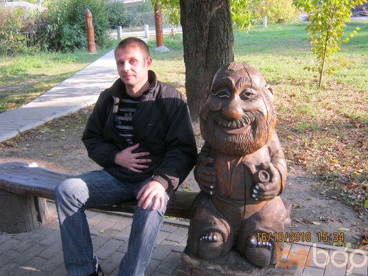 Фото мужчины seniy, Марганец, Украина, 38