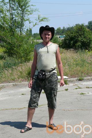 Фото мужчины Дмитрий, Харьков, Украина, 32