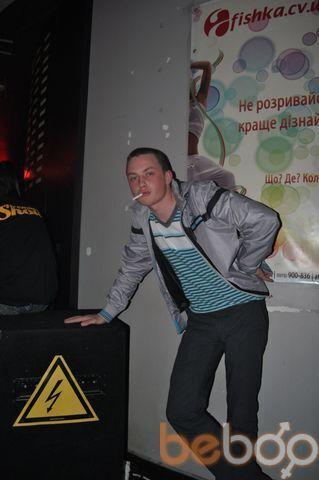 Фото мужчины Tr0uBle, Черновцы, Украина, 26