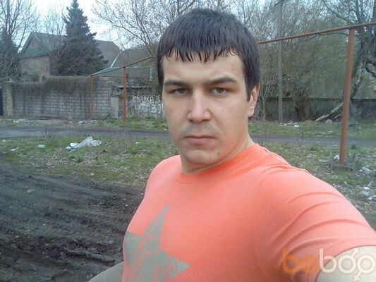 Фото мужчины ruslan, Донецк, Украина, 32