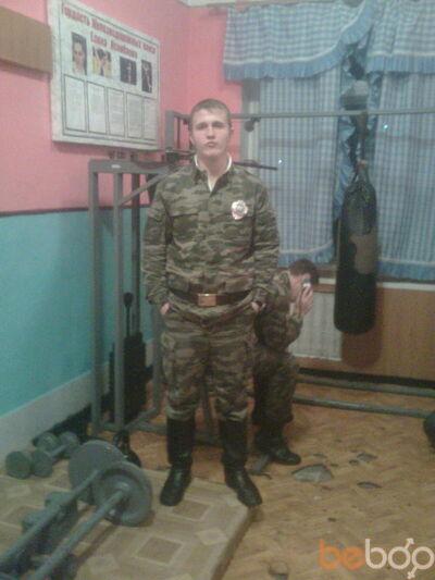 Фото мужчины Narkotik, Саратов, Россия, 26