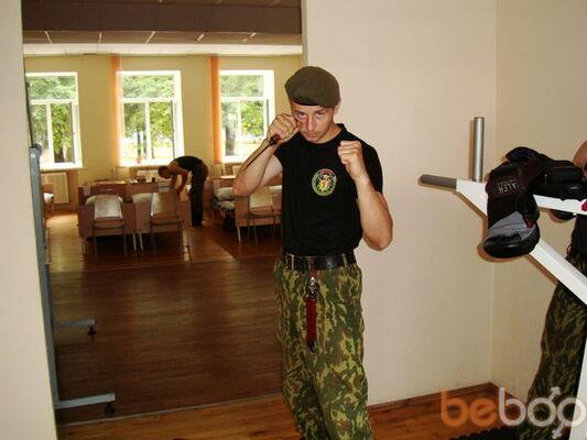Фото мужчины Андрюха, Солигорск, Беларусь, 28