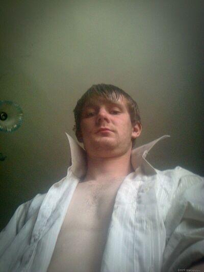 Фото мужчины Саша, Щекино, Россия, 27