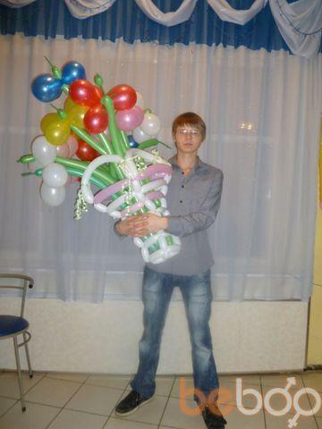 Фото мужчины Fedos, Волгоград, Россия, 26