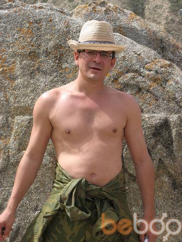 Фото мужчины максим, Алматы, Казахстан, 36