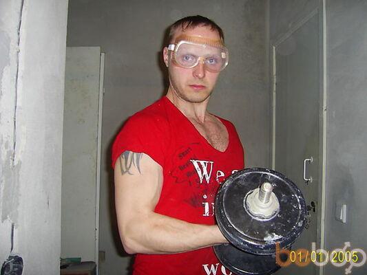 Фото мужчины повар, Киров, Россия, 38