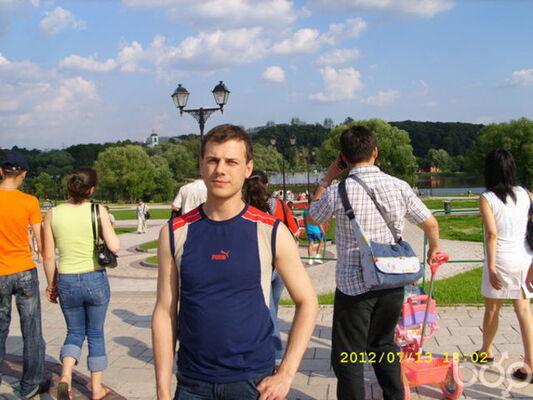 Фото мужчины MENic, Чадыр-Лунга, Молдова, 30