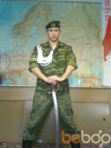 Фото мужчины dropd, Минск, Беларусь, 33