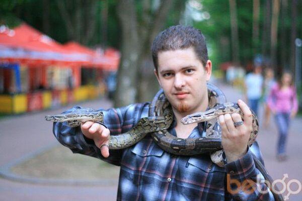 Фото мужчины Alex__VS, Минск, Беларусь, 28