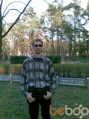 Фото мужчины kaljan2272, Гомель, Беларусь, 45