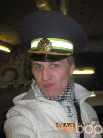 Фото мужчины Zagibok, Минск, Беларусь, 30
