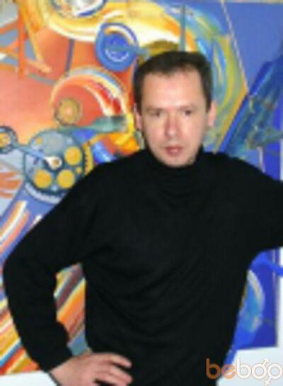 Фото мужчины robert, Кишинев, Молдова, 47