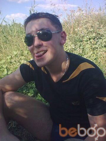 Фото мужчины Женя, Днепропетровск, Украина, 25
