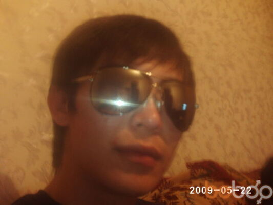 Фото мужчины mmmm, Алматы, Казахстан, 27