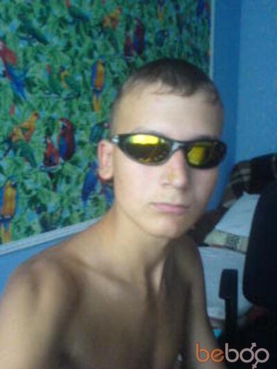 Знакомства Курск, фото мужчины Alpatov46, 30 лет, познакомится для флирта