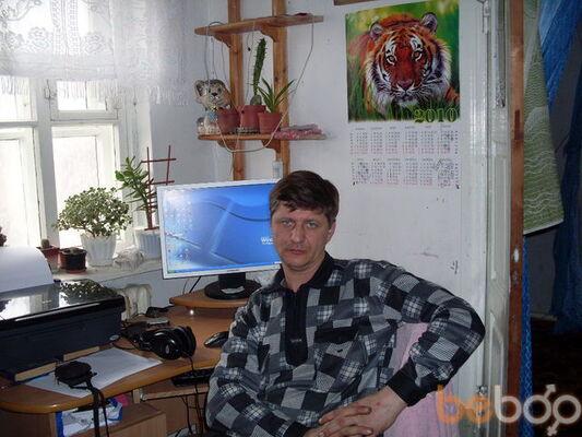 Фото мужчины Vova, Павлоград, Украина, 46