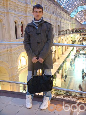 Фото девушки кокаин, Москва, Россия, 29