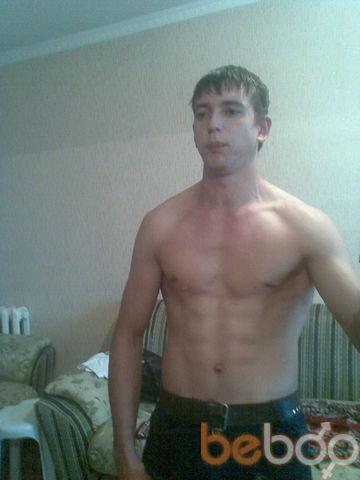 Фото мужчины huligan95pkf, Грозный, Россия, 27