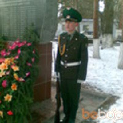 Фото мужчины majit, Бишкек, Кыргызстан, 32