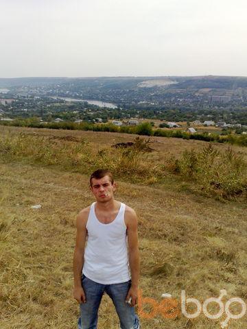 Фото мужчины DimA, Киев, Украина, 28