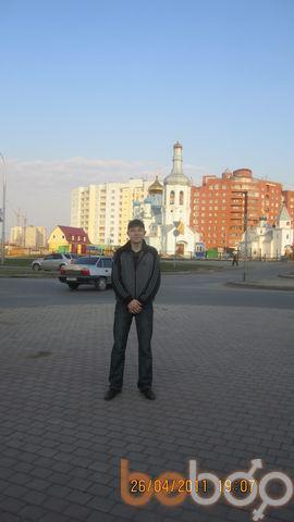 Фото мужчины VVs1991, Кемерово, Россия, 26