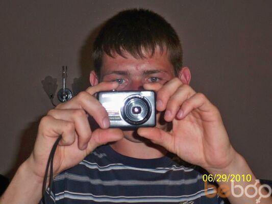Фото мужчины ils55, Альметьевск, Россия, 27