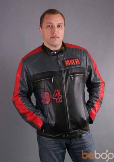 Фото мужчины Serega, Донецк, Украина, 43